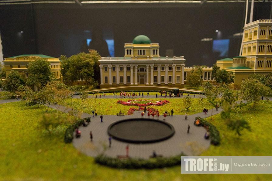 Palais de Gomel bélarus