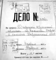 delo1954