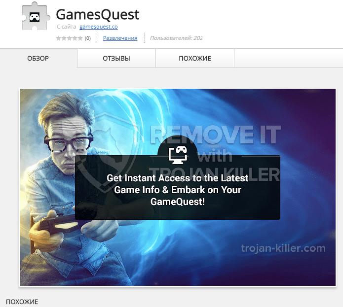 remove gamesquest.co virus