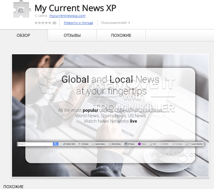 remove mycurrentnewsxp.com virus