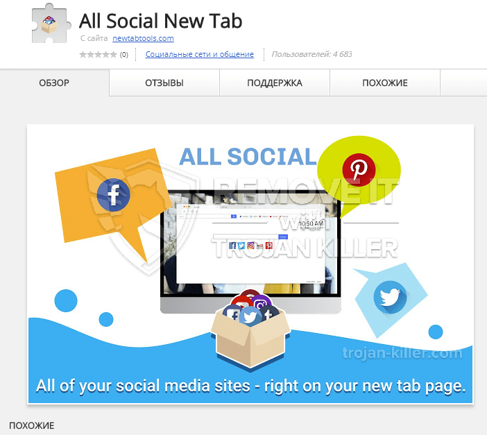 remove All Social New Tab virus