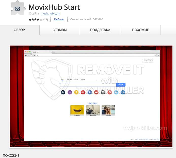 remove MovixHub Start virus