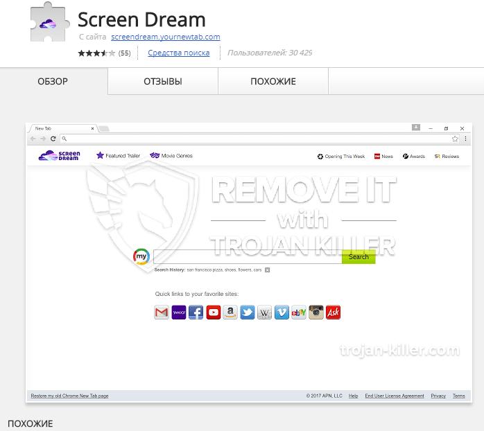 remove screendream.yournewtab.com virus