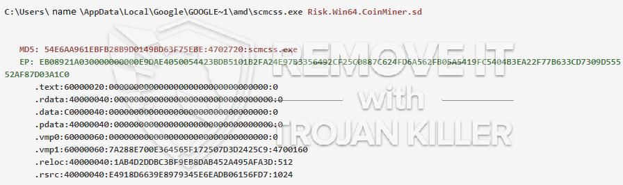 remove scmcss.exe virus