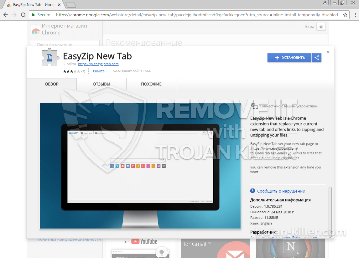 New tab and browser 5