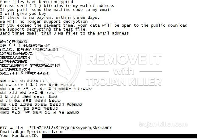 remove DBGer Ransomware virus