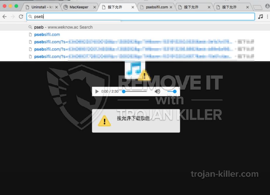 remove Psebsifil.com/?s virus