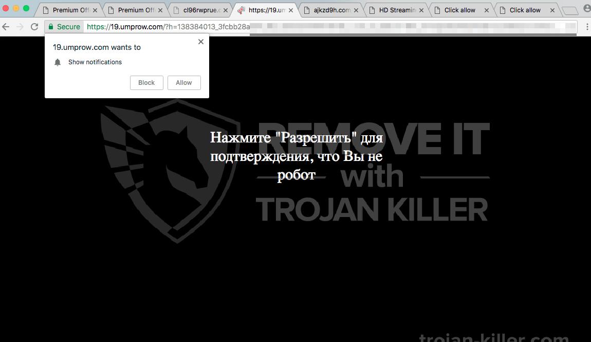remove Umprow.com virus