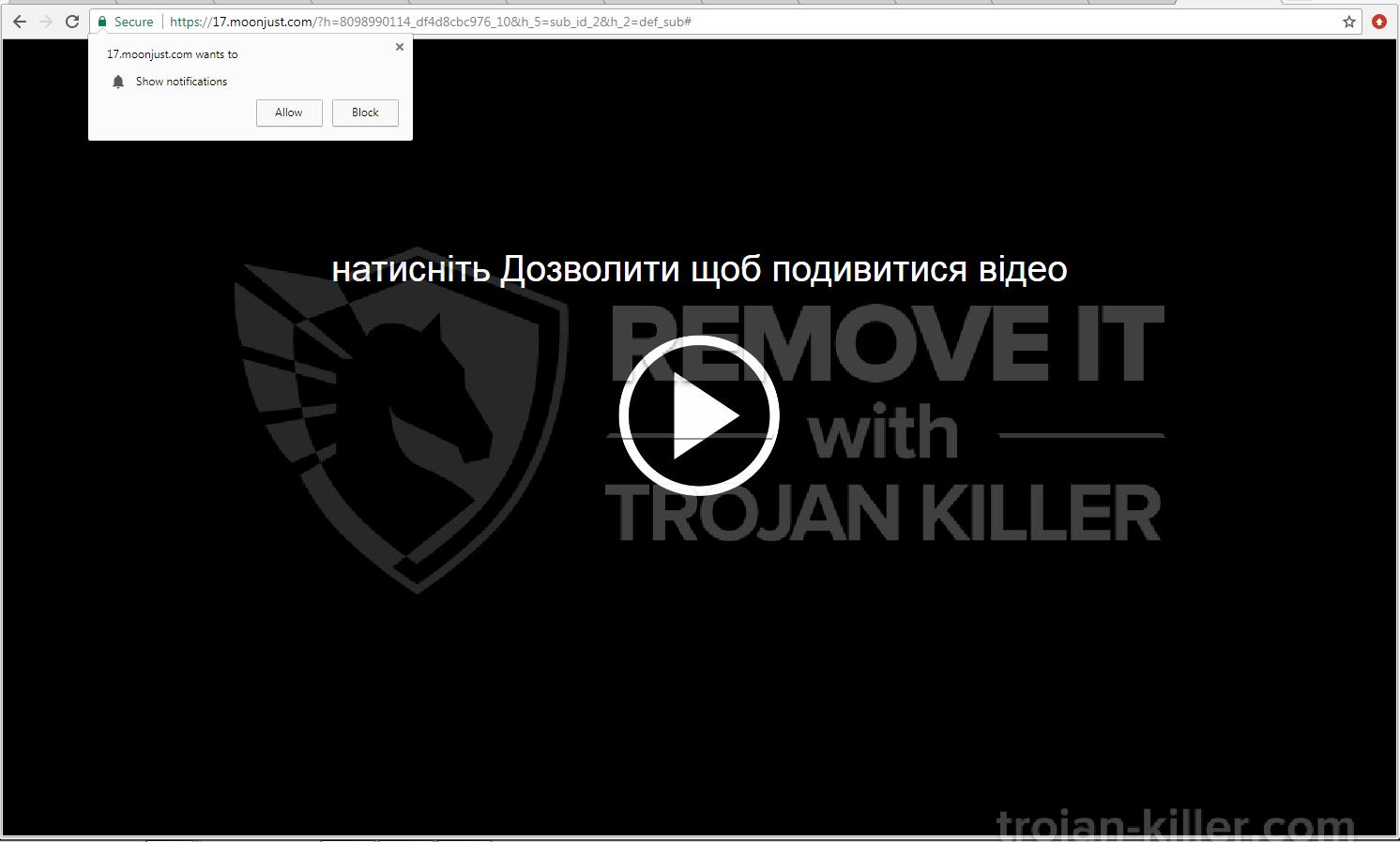 Moonjust.com virus