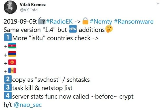 ransomware Nemty continúa desarrollando
