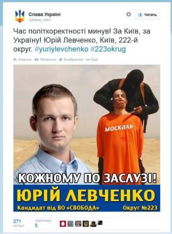 """Trollisanomat #14 – Svobodan kansanedustajan kannattajien suorittamaa Twitter-vaalimainontaa, oranssissa paidassa oleva teksti """"moskal"""" on ukrainalaisnationalistien ukrainanvenäläisistä käyttämä nimitys"""