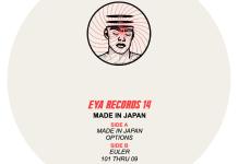 EYA014