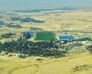 Nông trang Mashabei Sadeh.