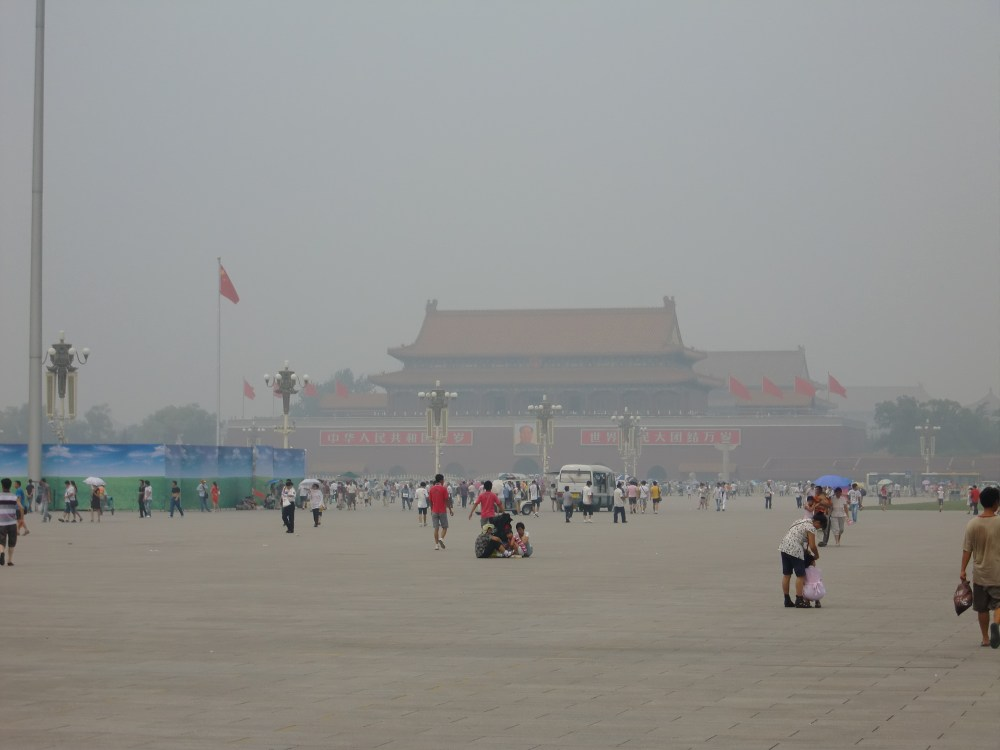 China's environmental degradation as a national security issue? (4/6)
