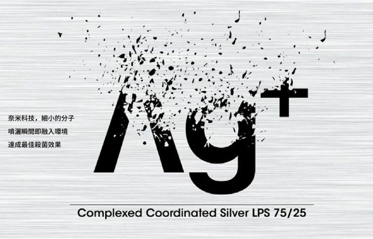 AG+-02