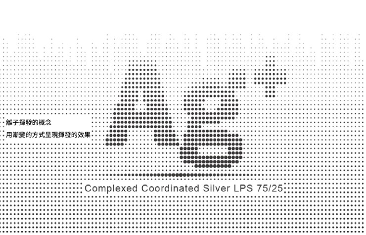 AG+-04