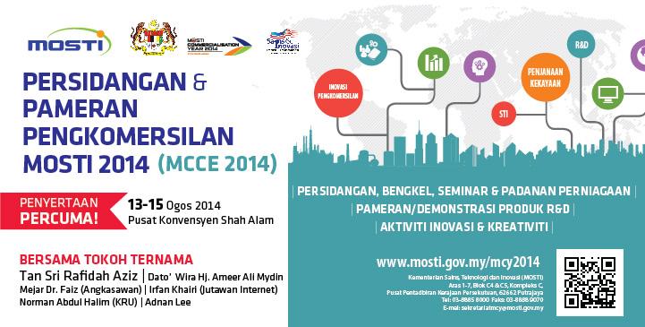 MCCE2014banner (2)