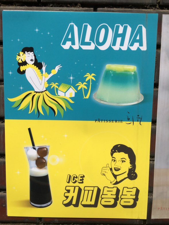 """To paraphrase Mr. Hand, """"Aloha means hello and goodbye"""""""