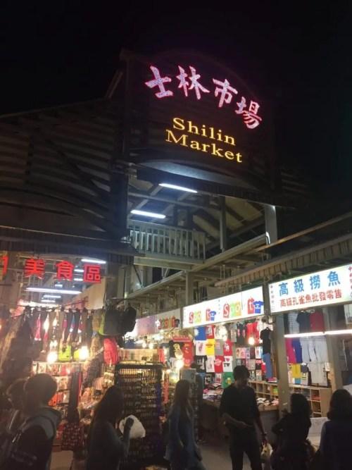 Shilin night market taipei taiwan