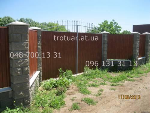 забор из бетона цена столбы для забора - Фото забора из ...