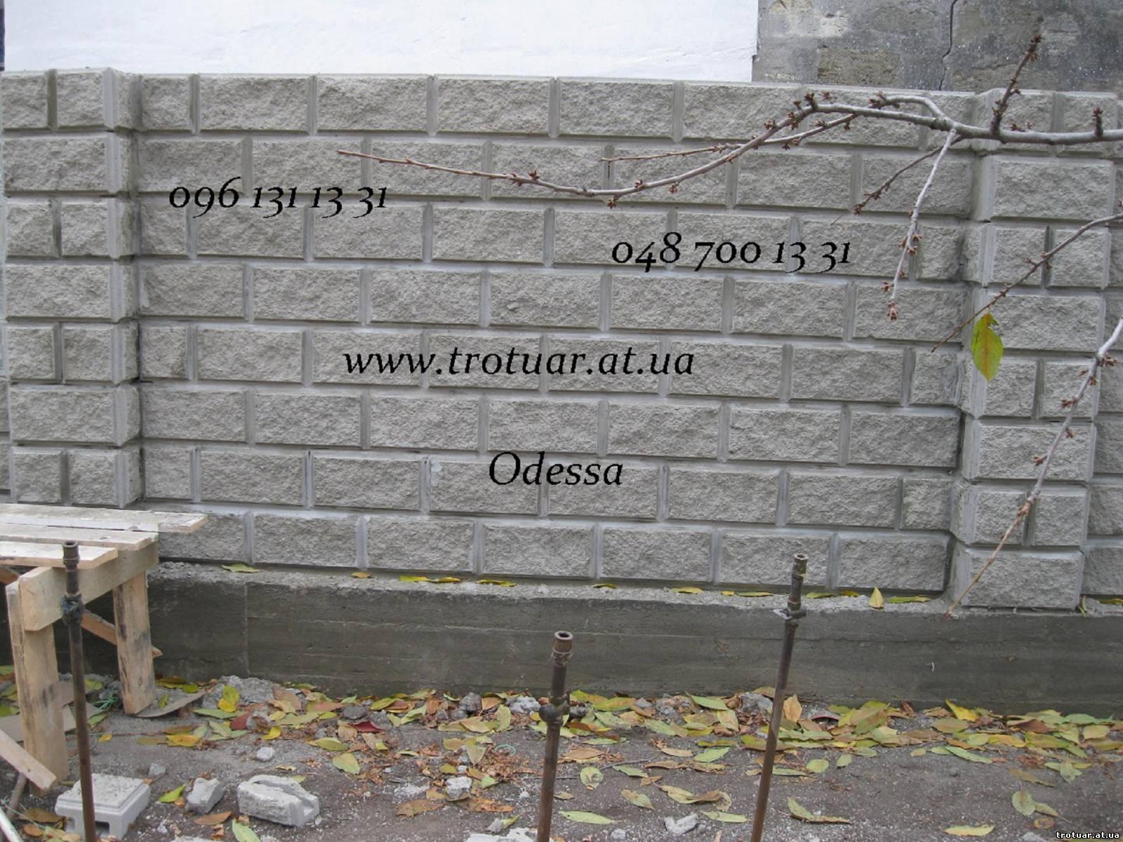 Блок декоративный для заборов, колотый, заборный - Фото ...