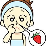 去粉刺洗面乳推薦!告別草莓鼻就靠它!!【2019最新版】
