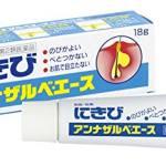 【2020年最新】Dcard、PTT痘痘肌網友都愛用!10款日本、台灣熱門的痘痘藥推薦