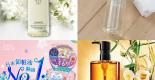15款卸妝油推薦&評價!正確的卸妝油用法看這裡,讓你不再擔心卸妝油乳化不完全
