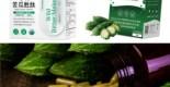 維持代謝、活用體內能量的保健新星,讓你控醣降脂不怕苦~精選10款超人氣苦瓜胜肽保健食品,快來找到對的那一味~