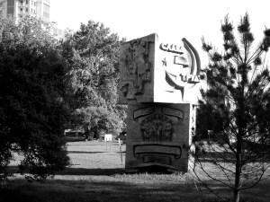 Fallen Heroes Park Communism Statues, Moscow