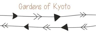 divider-kyoto