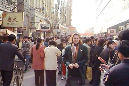 Tianjin1998