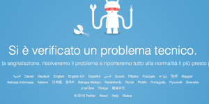 Twitter non funziona, tutti gli aggiornamenti [19/01/2016]