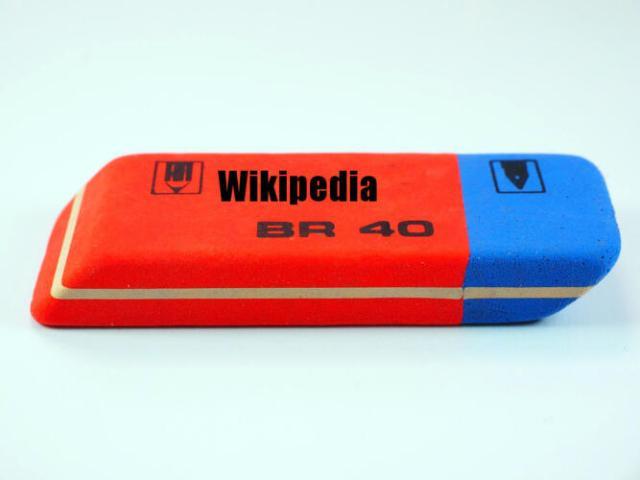 Il fatto che gli account Wikipedia non si possano cancellare è coerente con il GDPR? (Guide, Pensare)