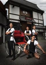 28_東京力車
