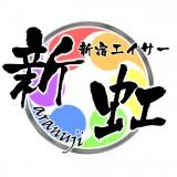 30_新宿エイサー新虹(アラヌージ)