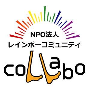 coLLaboロゴ