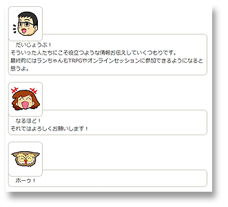 140827-01.png