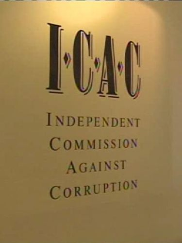 icac-inquiry-into-mcgurks-death-after-nsw-data_20150418123120