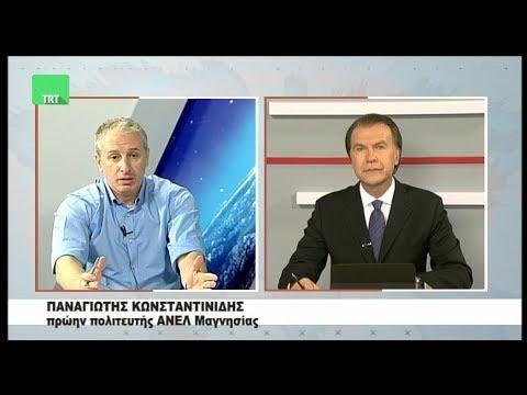 Ο πρώην πολιτευτής των ΑΝΕΛ Παναγιώτης Κωνσταντινίδης στην TRT 220618