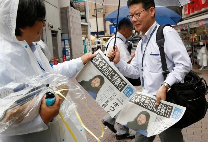Εκτελέστηκε δι' απαγχονισμού ο Σόκο Ασαχάρα για την επίθεση με σαρίν στο Τόκιο