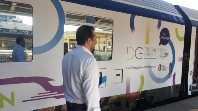 Αθήνα – Θεσσαλονίκη με το τρένο των νεοφυών επιχειρήσεων (video)
