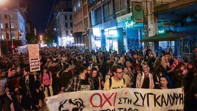Μαζική διαδήλωση ΛΟΑΤΚΙ οργανώσεων και συλλογικοτήτων για τον θάνατο του Ζ. Κωστόπουλου