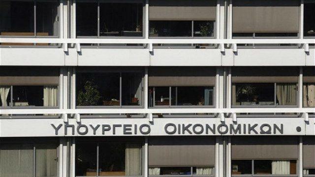 Πρωτογενές πλεόνασμα 6,43 δισ. ευρώ στον προϋπολογισμό το 10μηνο του έτους