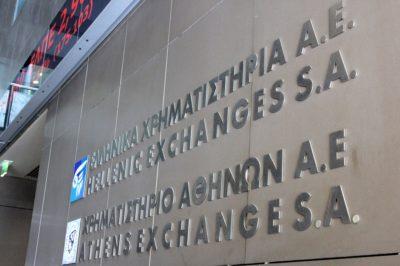 Τη συγχώνευσή τους ανακοίνωσαν Eurobank και Grivalia
