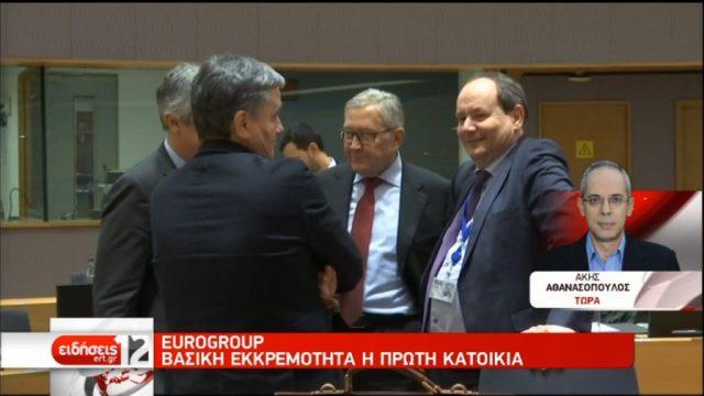 Eurogroup: Βασική εκκρεμότητα η πρώτη κατοικία (video)