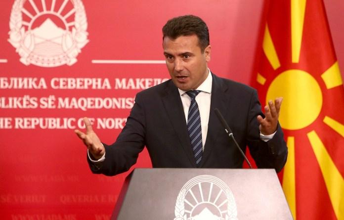 «Ντόμινο» εξελίξεων στην Β. Μακεδονία – Παραίτηση Ζάεφ στις 3 Ιανουαρίου (video)