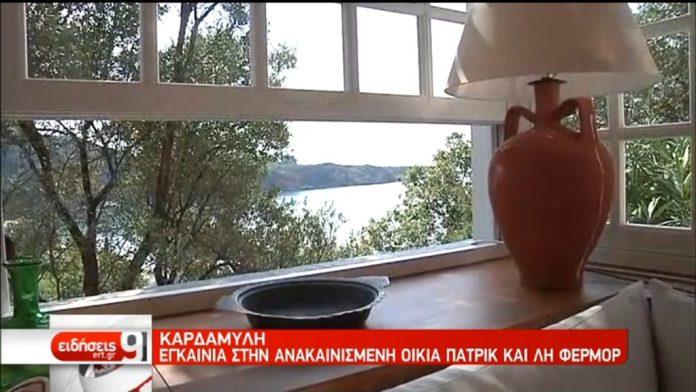 Παυλόπουλος: Είμαστε πάντοτε θεματοφύλακες της ειρήνης (video)