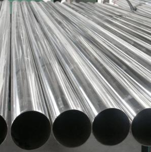 Фото: Зеркальные трубы нержавеющей стали