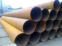 Фото: Стальные трубы большого диаметра